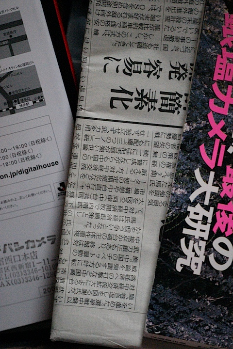 DSC04359.JPG